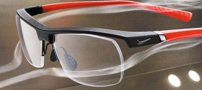 Nike Sportbril op Sterkte vanaf € 249,-